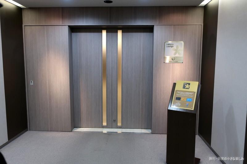 関西空港 さくらラウンジ