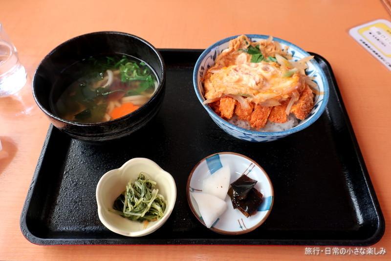 能勢町観光物産センター 食事