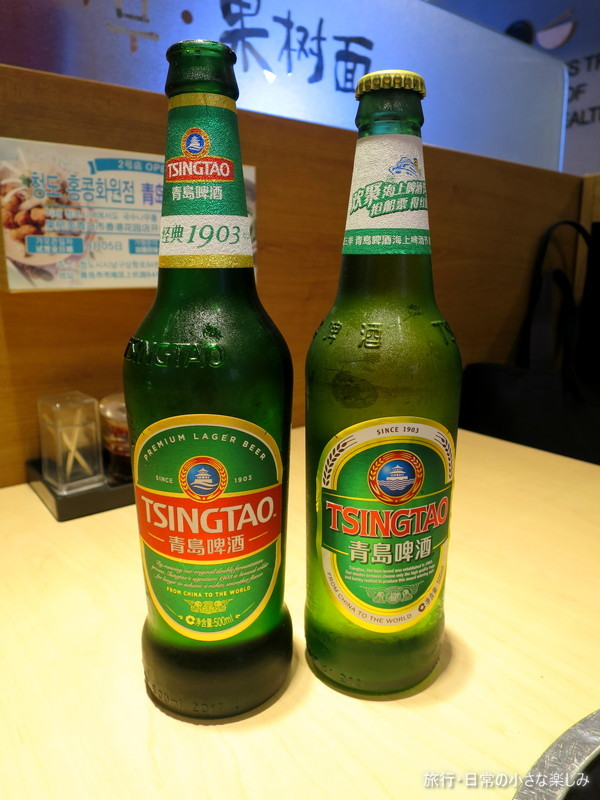青島 食事 青島ビール