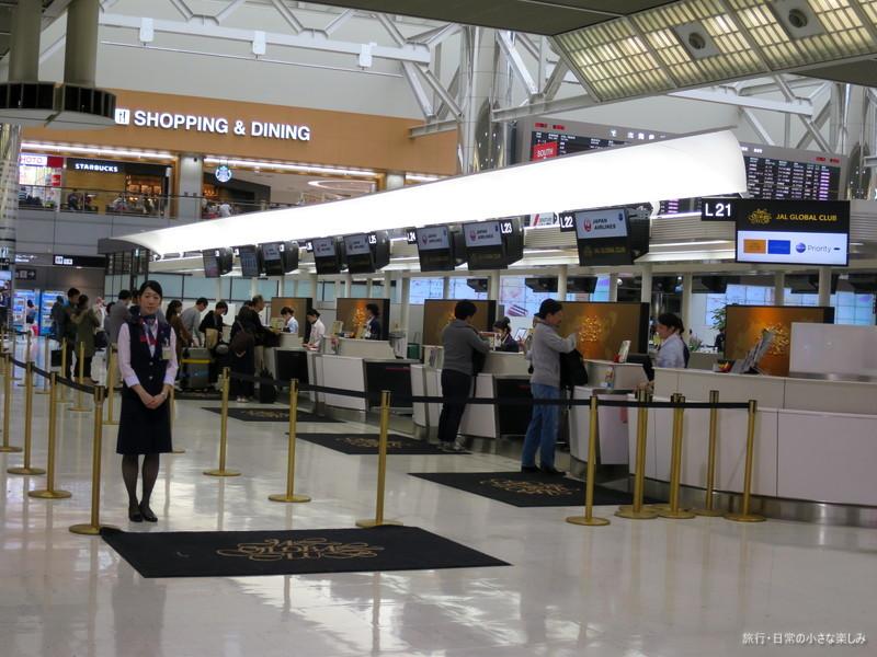 成田空港 JGCチェックインカウンター