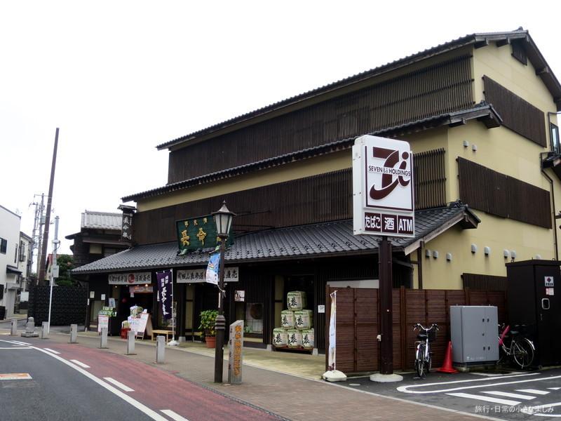 成田山 セブンイレブン