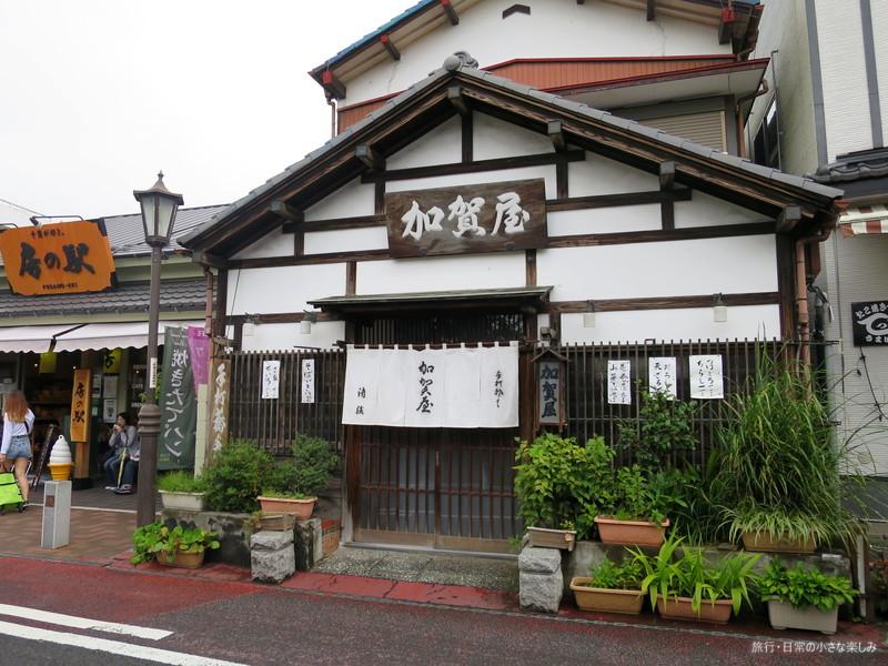 成田山 加賀屋 そば