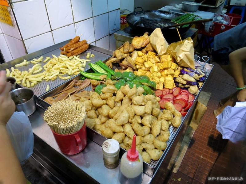 328美食 ホンハム 香港