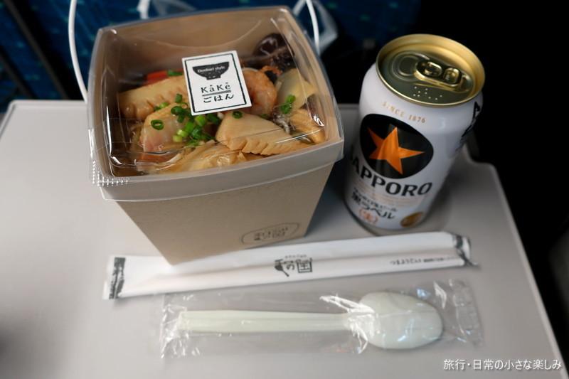 筍入り八宝菜 和Saiの国 新大阪