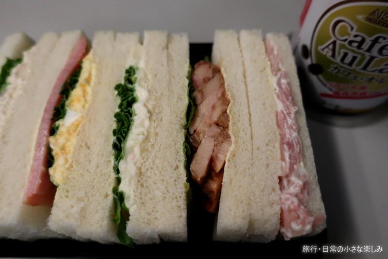 プレミアムミックスサンド ジェイアール東海パッセンジャーズ 駅弁 新大阪 サンドイッチ