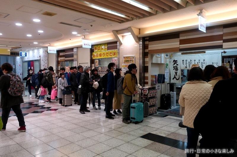 矢場とん 名古屋駅エスカ店 鉄板ヒレとんかつ