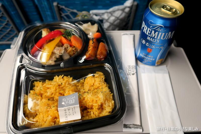 グリル料理&ドライカレー 和Saiの国 新大阪