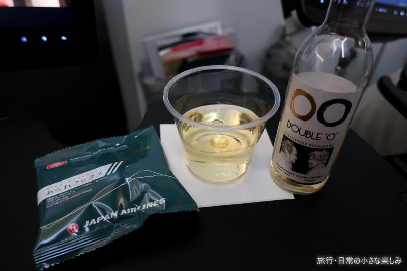 JL408機内食 フランクフルト成田 エコノミー