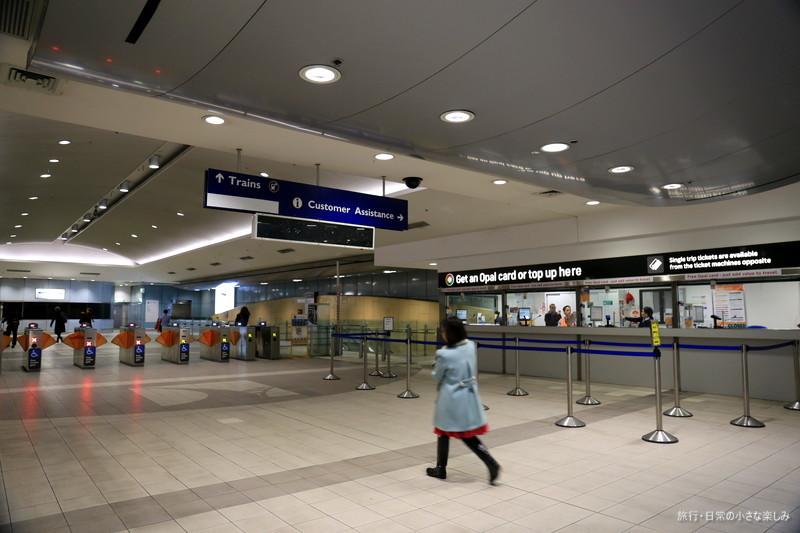 シドニー エアポートリンク 移動
