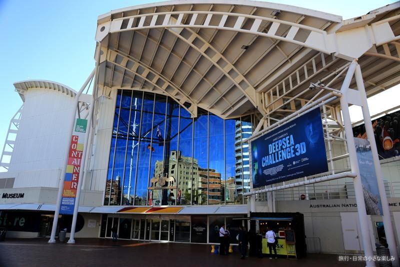 オーストラリア国立海洋博物館