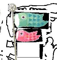 鯉のぼり背景透過さおあり2匹改色変更il925-iok-010-1