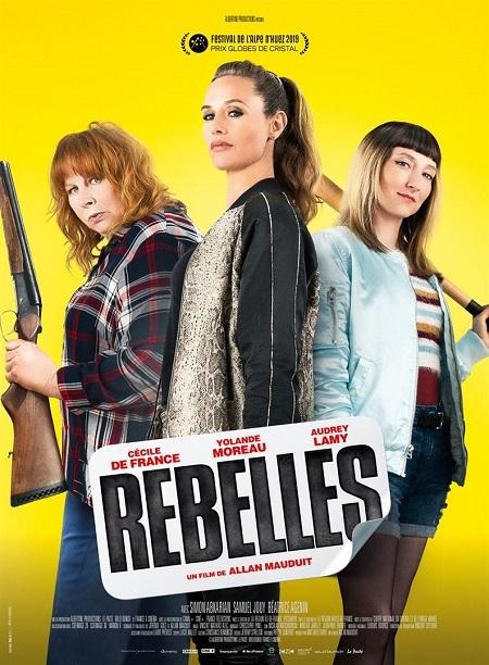 映画「Rebelles/反逆女」