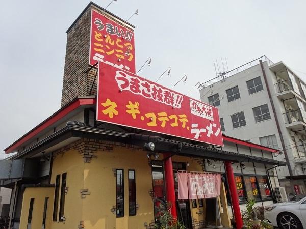 190316花見川と稲毛 (13)