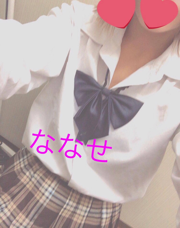 ななせ0317