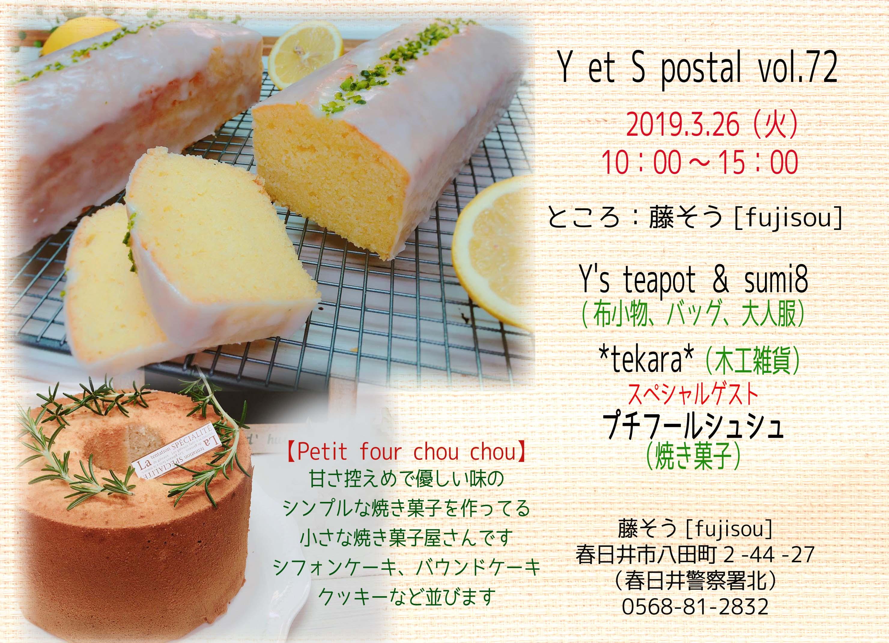 20190326-c.jpg