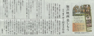 20190429_fukui.jpg
