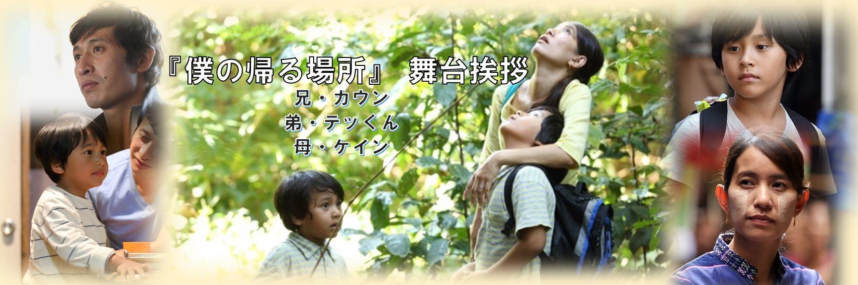boku_title2.jpg