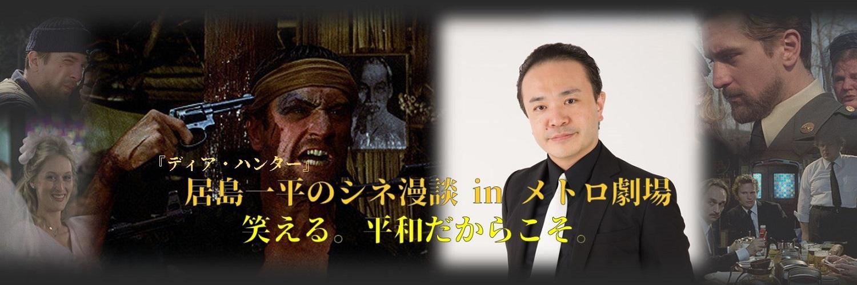 orishima_title.jpg