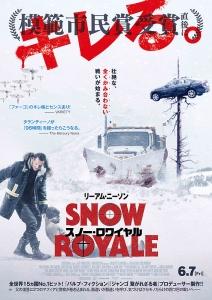 snowroyale.jpg