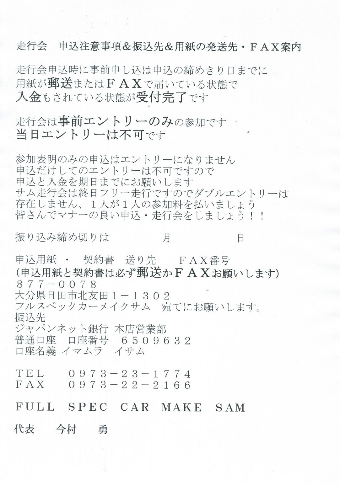 CCI20190316_00002.jpg