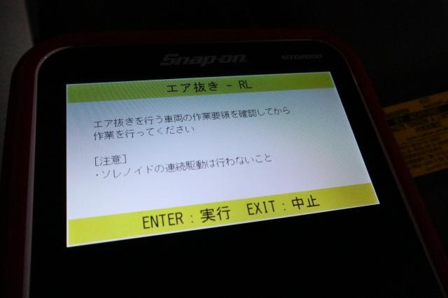 s-IMG_1636.jpg