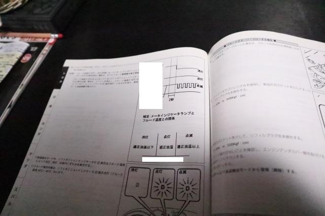 s-IMG_1990.jpg