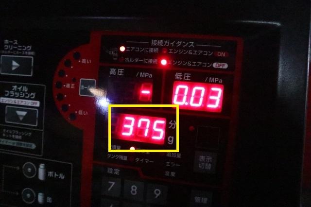 s-IMG_2060.jpg