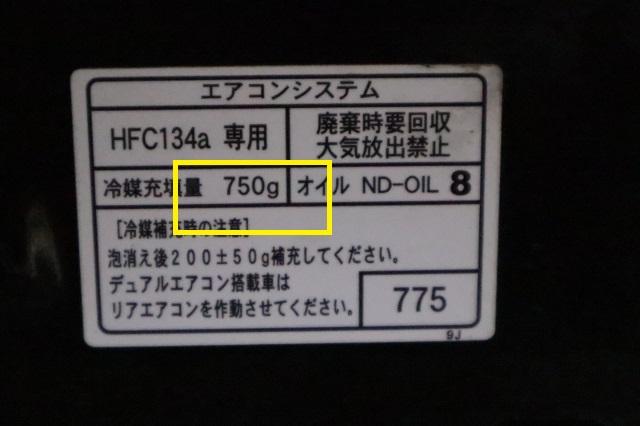 s-IMG_2133.jpg