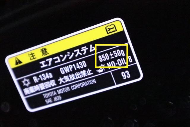 s-IMG_2213.jpg
