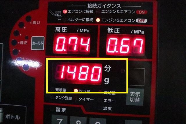 s-IMG_2409.jpg