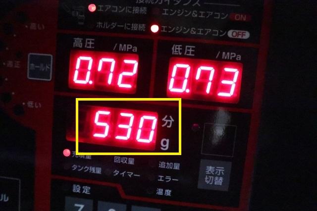 s-IMG_2711.jpg