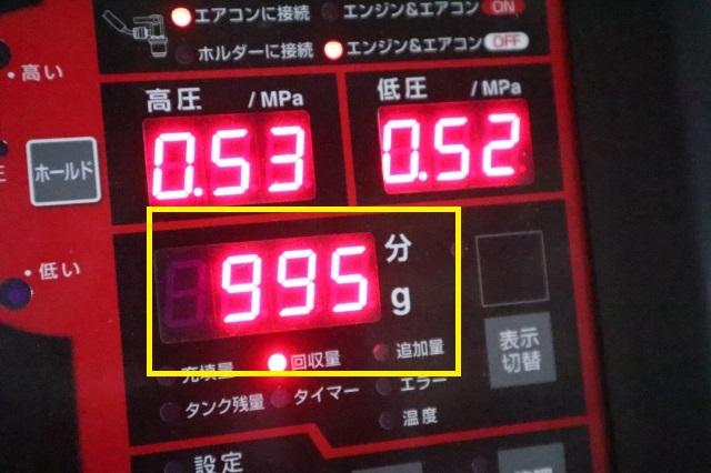 s-IMG_3052.jpg