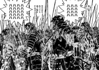 戦闘マシーン