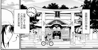滋賀白鬚神社