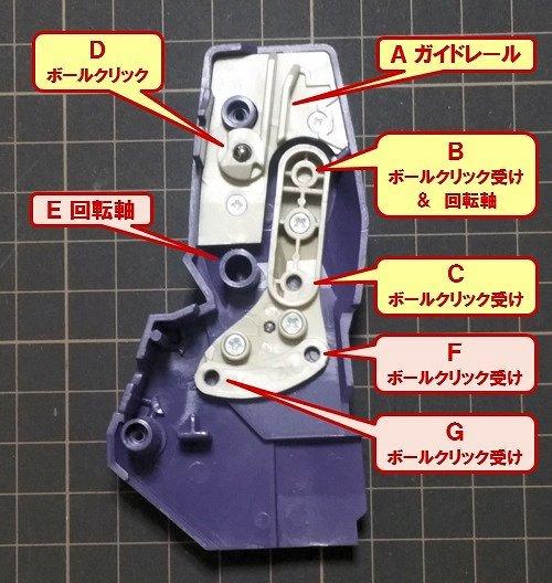 脚の変形機構0
