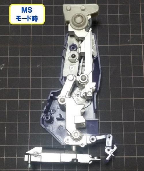 脚の変形機構1