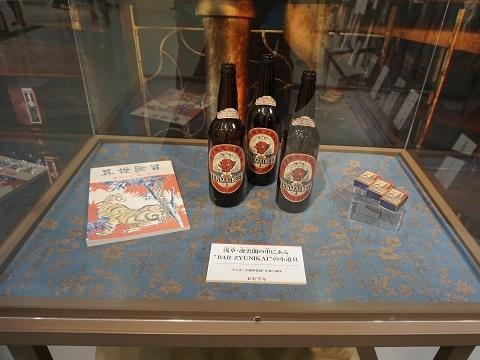 19ビール