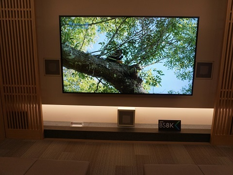 20BS8Kテレビ
