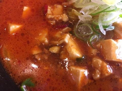 麻辣鉄人麺2