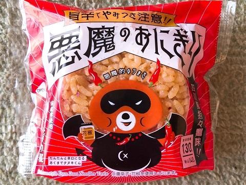 四川風担々麺味