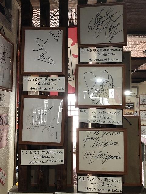 鷹島サイン