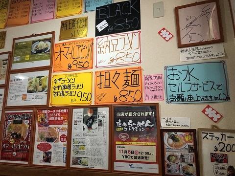 鷹島店内2