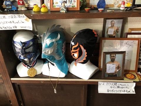 鷹島マスク