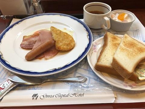 銀座ホテル朝食3