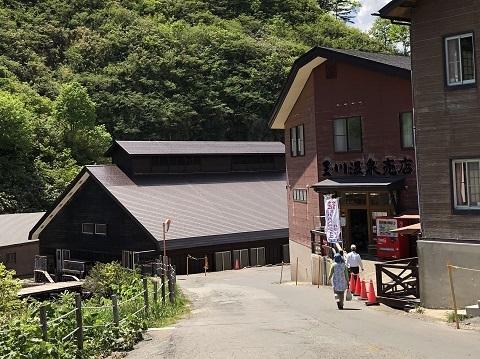 15玉川温泉3