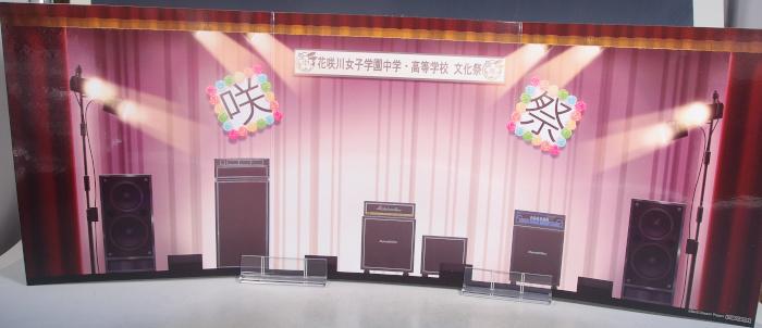 nendoro_yamabukisaya (26)