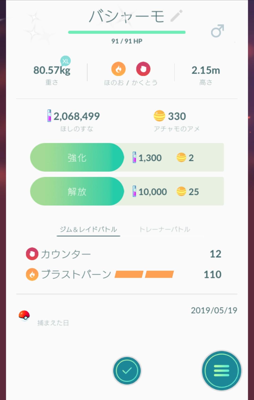 20190520153950ff2.jpg