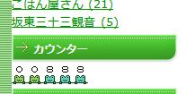 Screenshot_2019-05-24 一風雑記帳(仮) 丸亀製麺で裏メニュー 食べてみた( ´∀`人 ♪