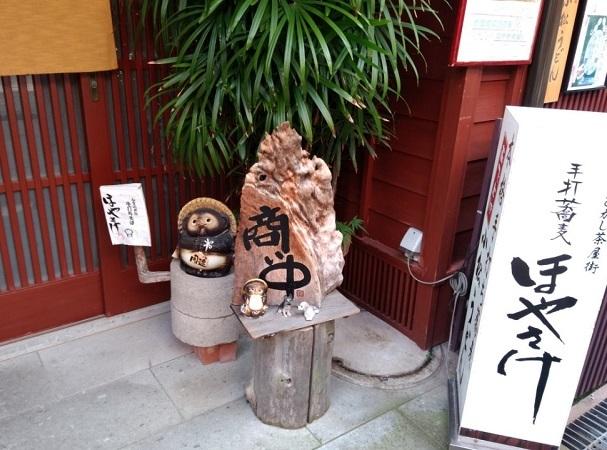 2019.03金沢ひがし茶屋町3