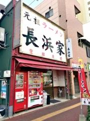 元祖ラーメン長浜家 (6)